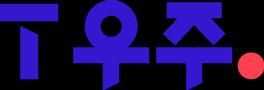 우주 로고